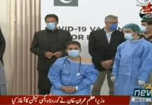 وزیراعظم عمران خان نے ملک میں کورونا ویکسینیشن مہم کا آغاز کردیا